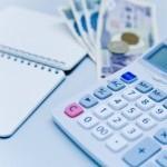 PersonalFinance(EyeCatch)