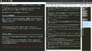 Markdown_ScreenShot
